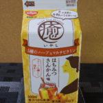 【レビュー】:日清ヨーク「癒(いやし) はちみつきんかん味」を飲む!